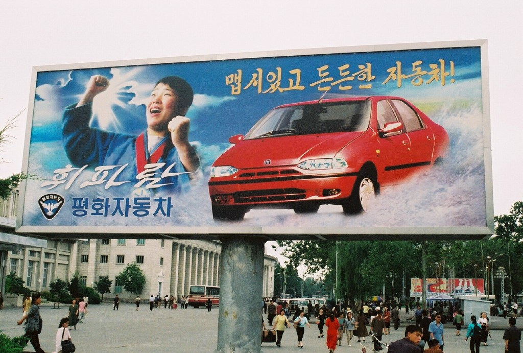 Adversiting-in-North-Korea-Phyonghwa-motors-billboard
